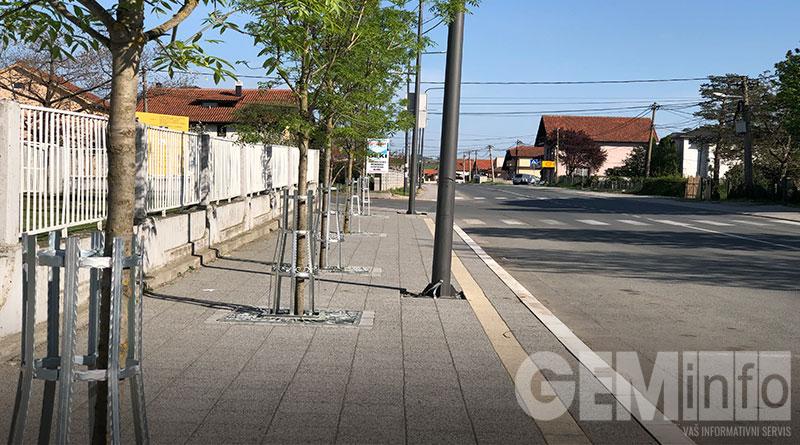 Ulica Đorđa Kovačevića