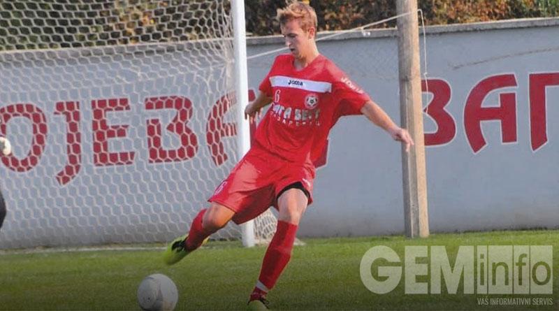 Nemanja Stojković, FK Borac