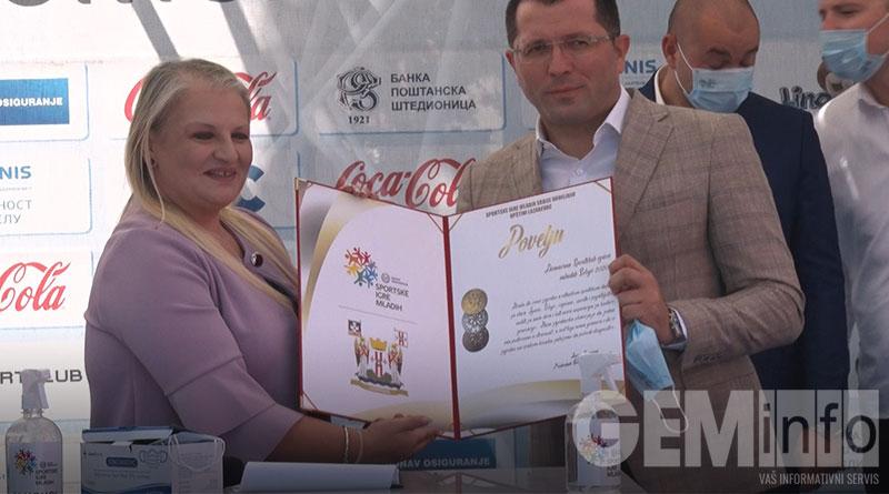 Ivana Jovanović i Bojan Stević