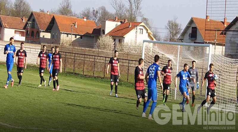Srpska liga fudbal
