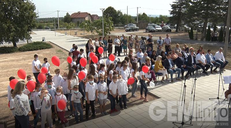 Škola u Bajevcu