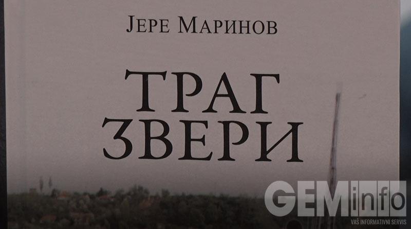 Roman Jereta Marinova