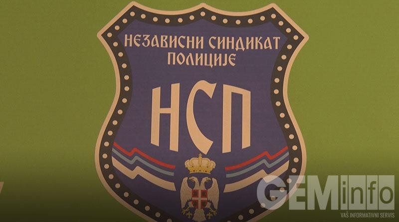 Nezavisni sindikat policije u Lazarevcu, logo