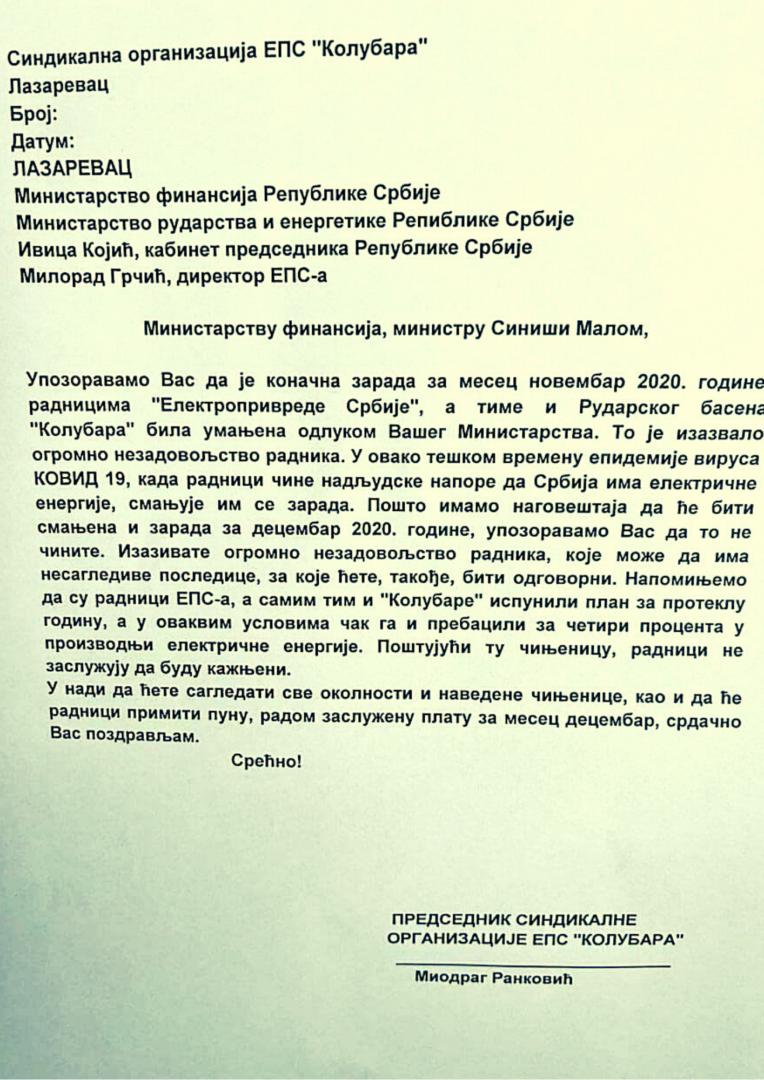 "Zahtev Sindikalne organizacije EPS ""Kolubara"""