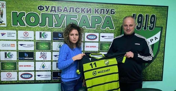 Potpisala Katarina Đorđević