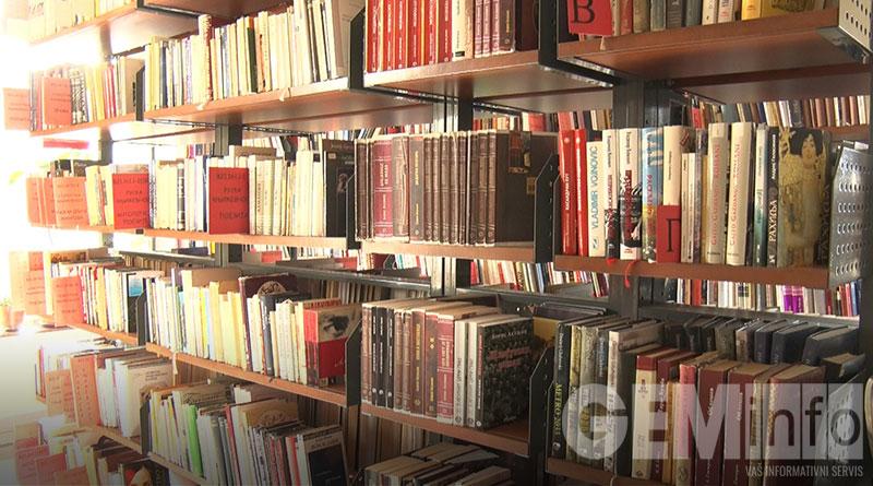 """Biblioteka """"Dimitrije Tucović"""" Lazarevac"""