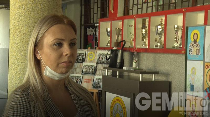 Emina Lazarević