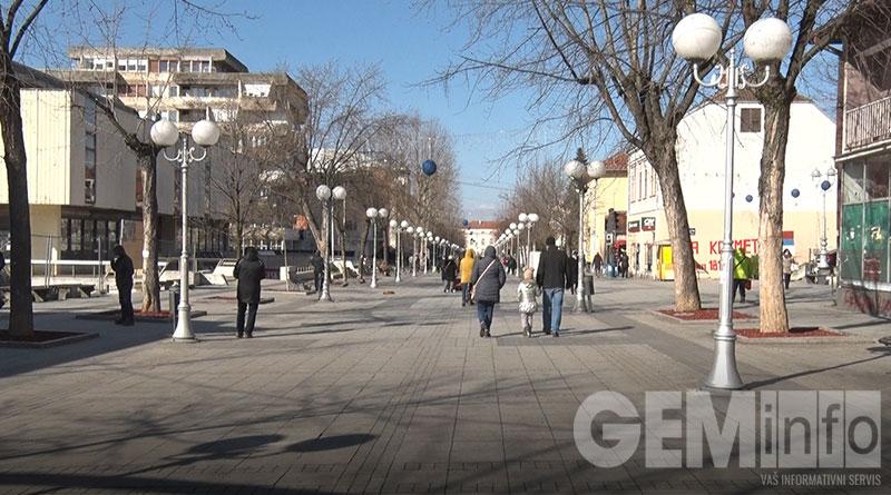 Lazarevačka glavna ulica