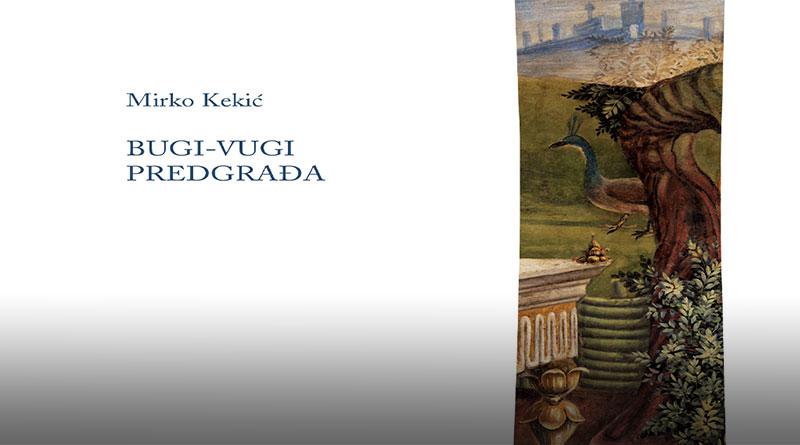 """Prva zbirka pesama """"Bugi - vugi predgrađa"""""""