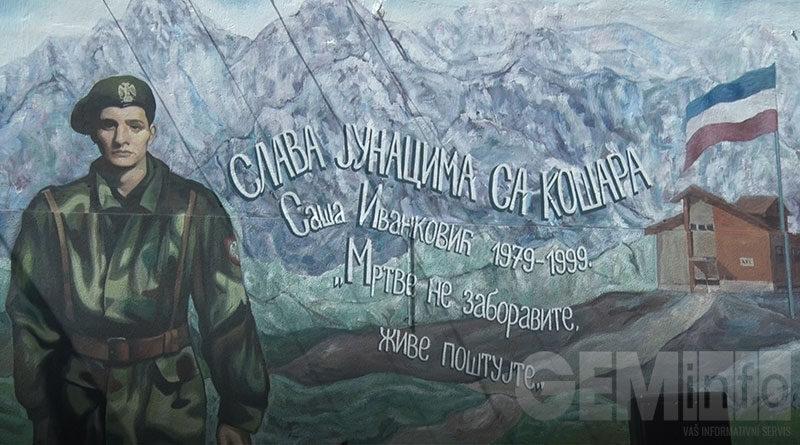 Obeležene 22 godine od smrti Saše Ivankovića, heroja sa Košara