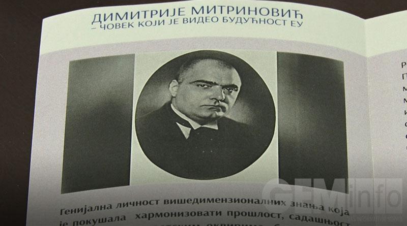 Dimitrije Martinović