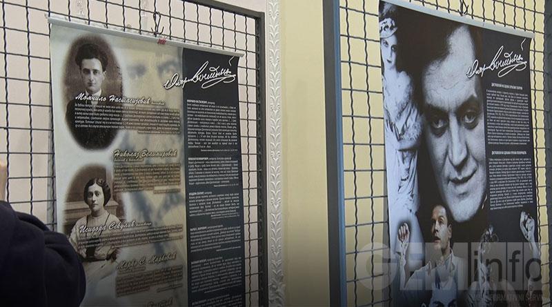 Izložba Tolstoj i Dostojevski u srpskoj kulturi