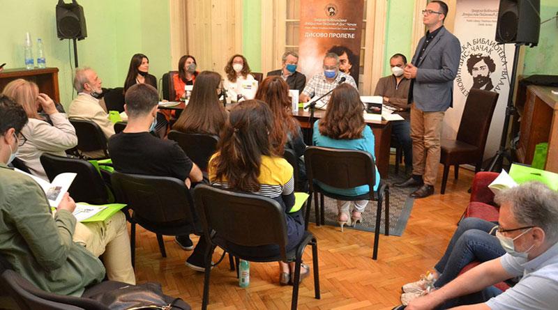 Promocija Disovog proleća u Beogradu
