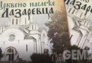"""Promovisana brošura """"Crkveno nasleđe Lazarevca"""""""