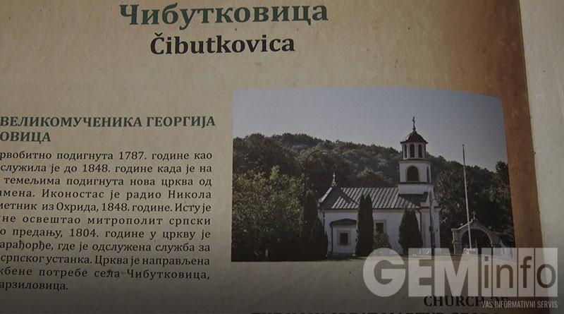 Crkveno nasleđe Lazaarevca
