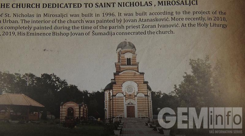 Crkveno nasleđe Lazarevca