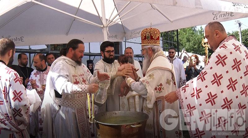 Krštenje u manastiru Ćelije