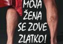 """Odigrana komedija """"Moja žena se zove Zlatko"""" u režiji Saše Pantića"""