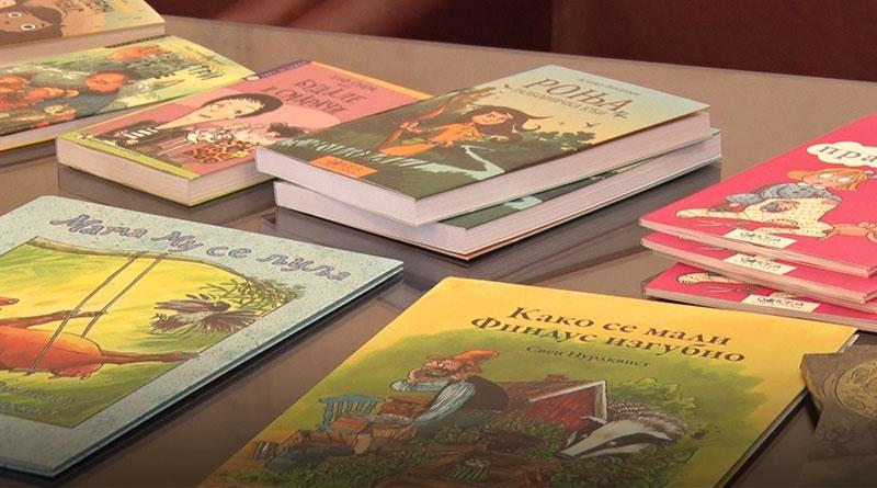 Knjige za decu švedskih autora