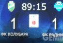 Kolubara ispustila pobedu u Lazarevcu i upisala prvi bod u Superligi
