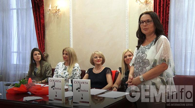 Promocija romana Četvrta stolica