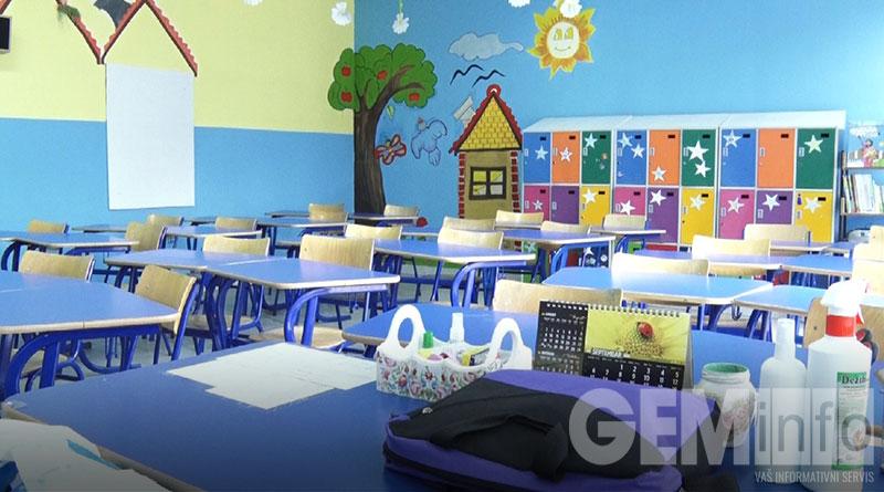 Osnovna škola u Lazarevcu