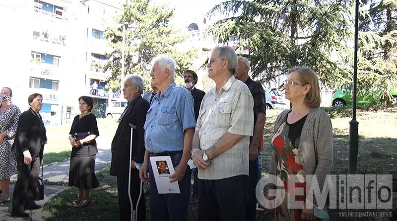 Predstavnici SUBNOR-a i Saveza komunista Srbije