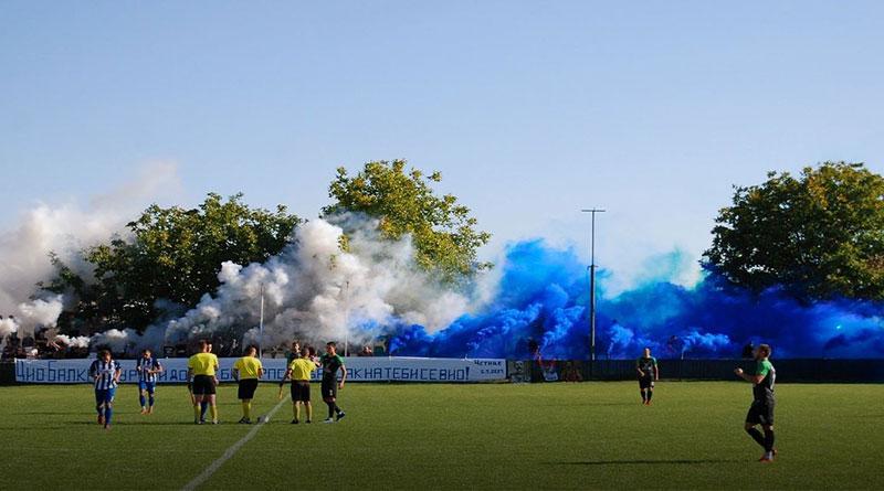 FK Šušnjar