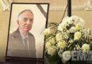 Održana komemoracija Miloradu Đokoviću